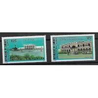 Djibouti - Numéro 625 à 626 - Neuf sans charnière