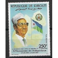 Djibouti - PA 236 - Neuf sans charnière