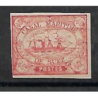 Canal de Suez - Numéro 4 - Neuf avec Charnières