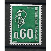 France - Numéro 1815 c - Neuf sans charnière
