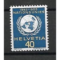 Suisse - Numéro S 362 - Neuf sans charnière