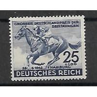 Allemagne - Numéro 738 - Neuf avec Charnières