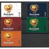 Portugal - Numéro 2665 à 2669 - Neuf sans Charnière
