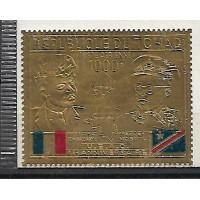 Tchad - PA 60 - Neuf sans Charnière
