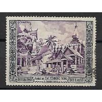 Laos - Numéro 28 - Oblitéré