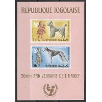 Togo - BF 23 - Neuf sans Charnière