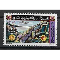 Algerie - PA 20 - Neuf sans Charnière