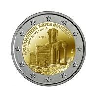 2 €uros Grèce 2017 (UNC Sortie de Rouleau)