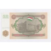 Billet de Tadjikistan - 1 Rouble - Bonne état