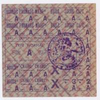 Carte de Rationnement 1943 - Coupon d'inscription - Type Normal ''A''