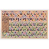 Carte de Rationnement 1949 - Feuille Trimestrielle de coupons