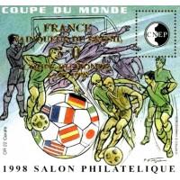 France Bloc CNEP 1998 - numéro 27 - Neuf
