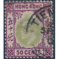 Hong Kong - Numéro 71 - Oblitéré
