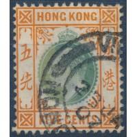 Hong Kong - Numéro 65 - Oblitéré