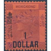 Hong Kong - Numéro 56 - Oblitéré