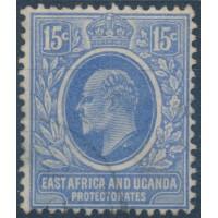 AoB Ouganda - Numéro 129 - Oblitéré