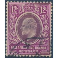 AoB Ouganda - Numéro 128 - Oblitéré