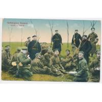 Carte Postale Ancienne - Prisonniers Russe