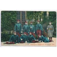 Carte Postale Ancienne - Prisonniers Français 1915