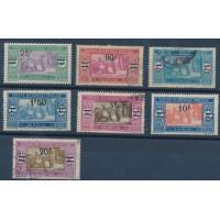 Sénégal - Numéro 95 à 101 - Oblitéré & Charnière