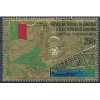 Cameroun - Poste aérienne 191 - Neuf avec Charnière