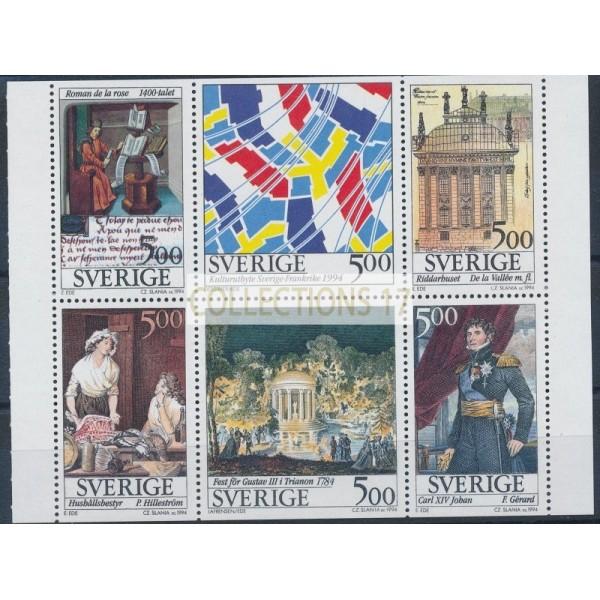 Suède - Numéro 1794 à 1799 - Neuf sans Charnière