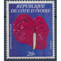Cote d'Ivoire - Numéro 462 B - Oblitéré
