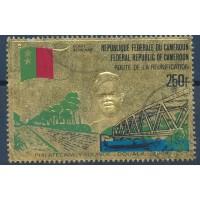 Cameroun - Poste aérienne 191 - Oblitéré