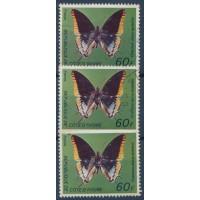 Cote d'Ivoire - Numéro 440 B - Oblitéré