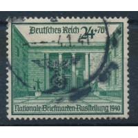 Allemagne - Numéro 667 - Oblitéré
