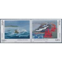 St Pierre & Miquelon - Numéro 1053 à 1054 - Neuf sans Charnière