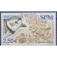 St Pierre & Miquelon - Poste Aérienne 85 - Neuf sans Charnière
