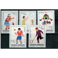 Timbres d'Argentine - Numéro 1417 à 1421 - jeux d'enfants - Neuf sans charnière