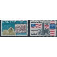 Monaco - 1536 à 1537 - Neuf sans Charnière
