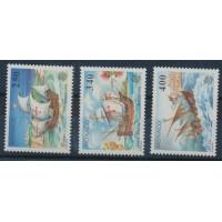 Monaco - Numéro 1825 à 1827 - Neuf sans Charnière