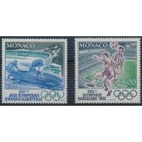 Monaco - Numéro 1811 à 1812 - Neuf sans Charnière