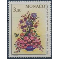 Monaco - Numéro 1660 - Neuf sans Charnière