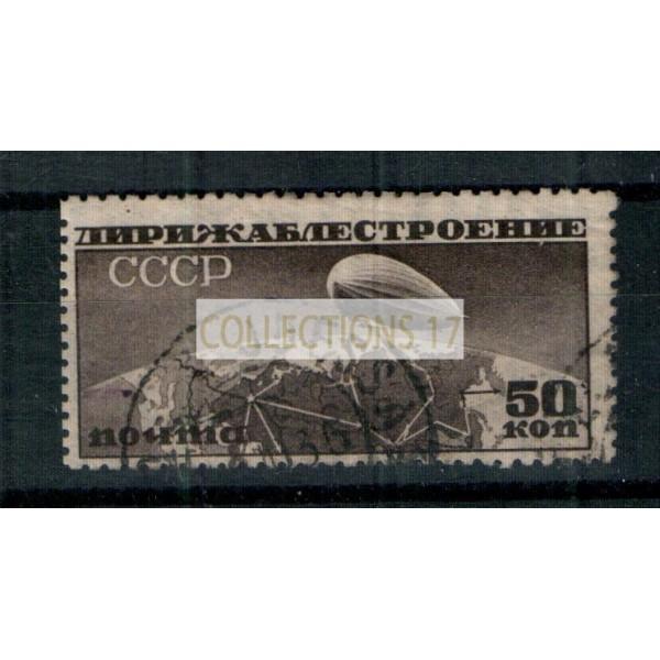 Timbres de Russie - CCCP - Numéro PA 25 A - Oblitéré