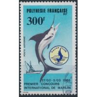 Polynésie - Poste aérienne 190 - Oblitéré