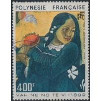 Polynésie - Poste aérienne 183 - Oblitéré