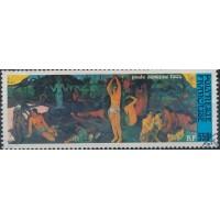 Polynésie - Poste aérienne 186 - Oblitéré