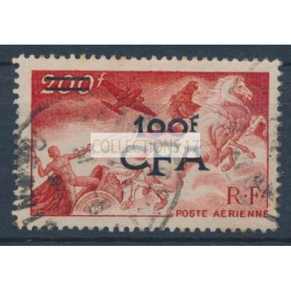 Réunion - Poste aérienne 48 - Oblitéré