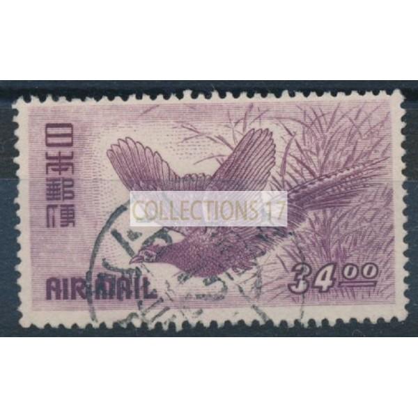 Japon - Poste Aérienne 8 - Oblitéré