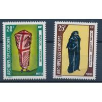 Comores - Numéro 58 à 59 - Neuf sans charnière