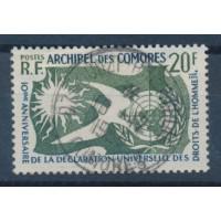 Comores - Numéro 15 - Oblitéré