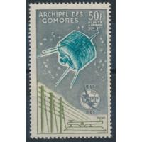 Comores - Numéro Poste aérienne 14 - Neuf sans charnière