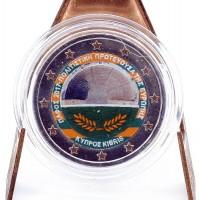 2 Euros Chypre - Colorisé Neuf
