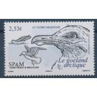 St Pierre & Miquelon - Poste Aérienne 86 - Neuf sans charnière