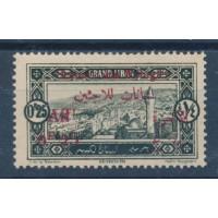 Grand Liban - Numéro 63a - Neuf avec charnière