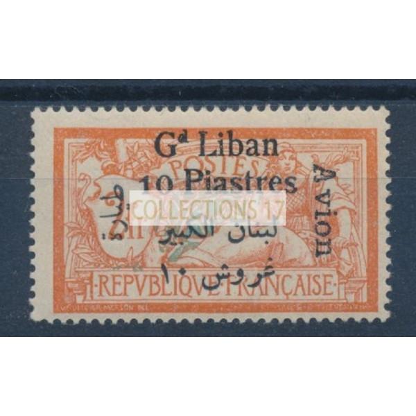 Grand Liban - Poste Aérienne 8 - Neuf avec charnière